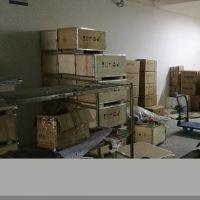郑州六渡机电设备有限公司