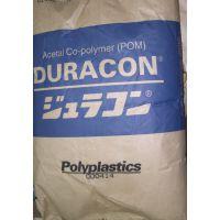 低价出售日本宝理POM M90-48防静电赛钢料