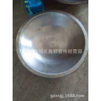 销售不锈钢球型 帽型 订制卫生级不锈钢压力罐容器碳钢封头,广州鑫顺管件