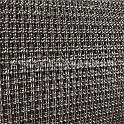 304不锈钢编织网 轧花震动筛网 质量可靠 欢迎订购