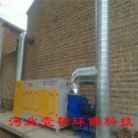 uv光氧催化废气净化器 工业废气处理设备 资质齐全