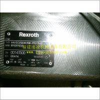 力士乐 柱塞泵 A4VSO250DR 30R-PPB13N00