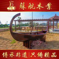 苏航木船厂定制纯手工主题船/公园景区装饰船/饭店餐饮船出售