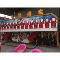 大型游乐设备排排坐 郑州金山专业生产
