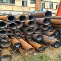 供应天钢 16MN化肥管GB6479-2000化肥专用管