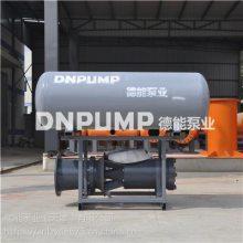 大型浮筒泵漂浮式轴流泵