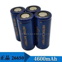 特供26650动力锂电池4600容量 3.7V 电动车汽车 电鱼机设备专用