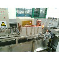 截齿等离子熔覆焊接机、高频焊接机、高频焊接设备卖家