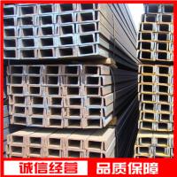 Q235B日标槽钢12.5#上海现货销售 125*65*6日标槽钢常年供应