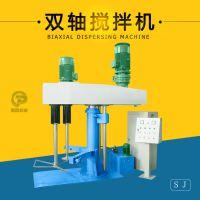 现货供应SJ37KW双轴搅拌机 油墨胶印搅拌机 真空分散机