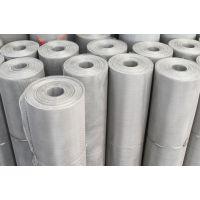亘博不锈钢丝网 供应 斜纹编织不锈钢网 304不锈钢过滤网厂家