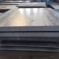 淮钢30Crmo钢板 现货30Crmo现货出厂价