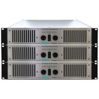 DSPPA MX3000Ⅱ/MX3500Ⅱ/MX4000 专业立体声功放 迪士普会议功放