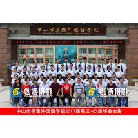 深圳500人集体照。班级照拍摄,毕业照台阶,毕业照冲洗12寸,40寸-创博摄影