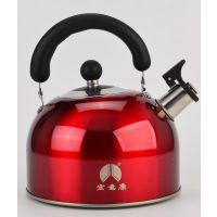 宏意康高端高品质远红外能量热水壶,电磁炉燃气炉通用医用304不锈钢
