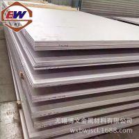 现货供应2205不锈钢板 2205双相不锈钢板 S22053不锈钢板