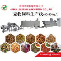 鱼饲料生产线300-500kg/h,大型鱼饲料生产线,林阳机械