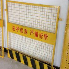 建筑安全护栏 警示围栏网 楼梯口防护网厂家