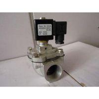 环通机械DMF-Z-25直角脉冲电磁阀价格合便,材质优