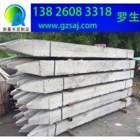 东莞钢筋混凝土方桩厂家