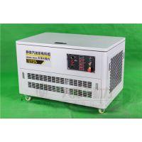 静音款12kw汽油发电机 三相380V