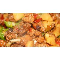 学习新疆特色大盘鸡小吃培训,就来王家餐饮
