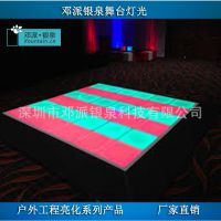 led发光地砖灯 重力感应互动 颜色扩散 绚丽多彩 工厂直销
