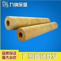 供应九纵岩棉管至郑州 物流送货