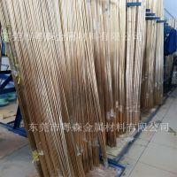粤森供应C3602环保黄铜棒 铆钉专用铆料铜棒