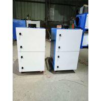 烟尘式废气焊接净化器工业电焊车间除尘器 烟雾移动收集处理设备