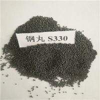 二次淬火国标钢丸S330欢迎订购力绅磨料高品质钢丸