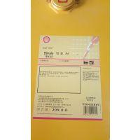 广州Shell Rimula R4 15W-40柴油机油,劲霸R3 ND 15W-40天然气发动机油