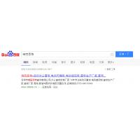 深圳-深圳办公窗帘,电动天棚帘,电动遮阳帘瑞丽思特