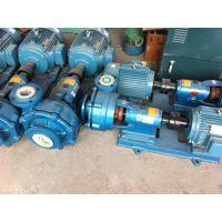 佛山市金狮牌耐酸--65UHB-ZK耐腐耐磨砂浆泵 出售靖江品牌杂质泵