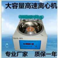北京精凯达台式高速离心机 数显智能离心机 JK-501高速离心设备厂家