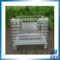 汉康铧折叠式仓储笼,低碳环保铁笼,金属蝴蝶笼