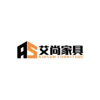 广东艾尚家具有限公司