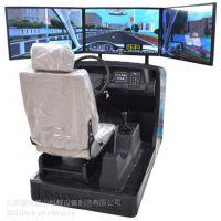 三屏汽车驾驶模拟器、驾驶培训设备-北京紫光基业