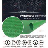 绿色PVC涂塑布 刀刮布 涂层布 加厚蓬布 推拉篷