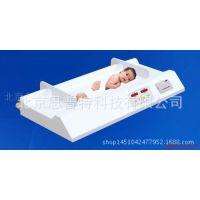 婴儿秤/婴儿身高体重秤 型号:HS18-HGM-3000