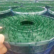 波浪形护栏网 荷兰网厂家 绿颜色围栏网