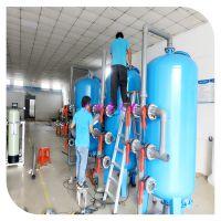 20t电厂反渗透设备 养殖场净化水处理设备 电池生产纯水设备定制 番禺清又清
