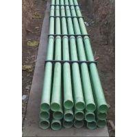 山东dn200玻璃钢夹砂管厂家 河北轩驰塑料制品有限公司
