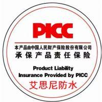 厂家CSPA混凝土复合防腐保护剂 &广州生产厂家