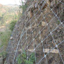被动边坡防护网 加固钢丝绳网片 钢丝绳网安装