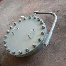 锅炉人孔、管道应用配件 齐鑫生产