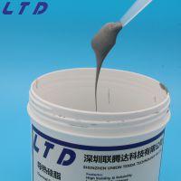 led灯具散热膏 导热硅脂膏 纳米级导热硅脂