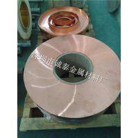 环保镀镍红铜带加工 T2镀锡紫铜带0.2 0.4mm 珠海纯铜卷料供应