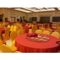 张掖市批发订做简约现代酒店餐椅铁艺婚庆金属餐桌椅酒店家具