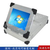 8.4寸工业便携式平板电脑机箱定制军工平板外壳加固平板采集铝